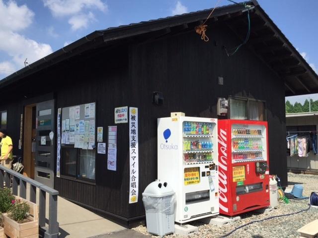 yasunaga1.jpg